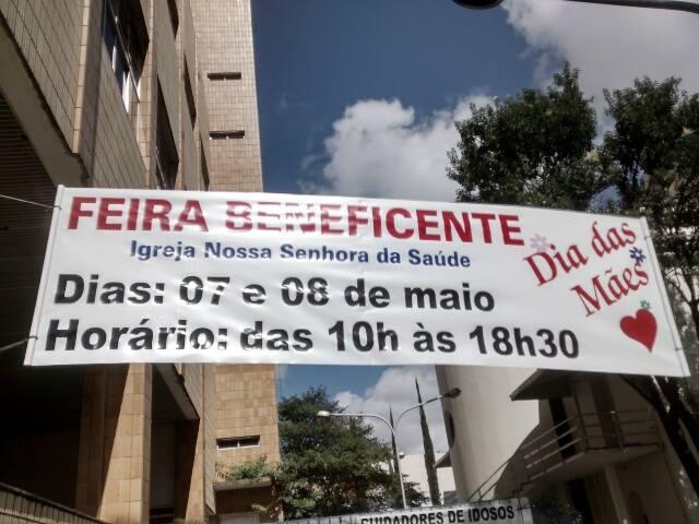 Rua Santa Cruz, 96 - SP